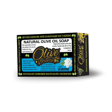 Natural olive oil soap with jasmine.png